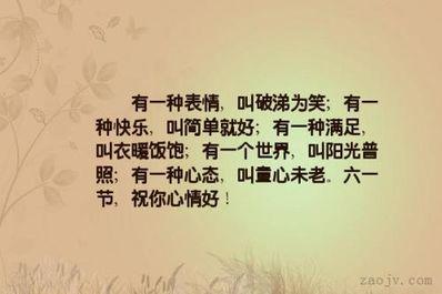 表达很满足的简短句子 表达满足的句子