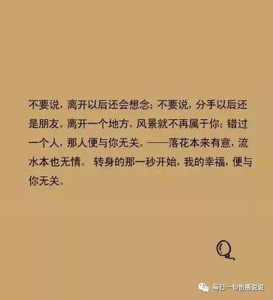 心里没有了期待的句子 关于期待的句子有哪些?