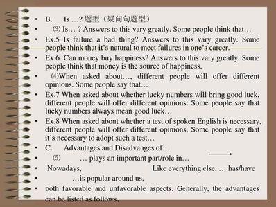 英语短文10句话 一篇10句话的英文作文。