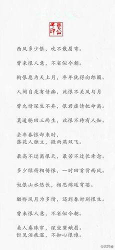 汉语常用一百句 汉语日常用语500句