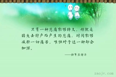 失去哥的悲痛句子 失去哥哥的痛苦句子