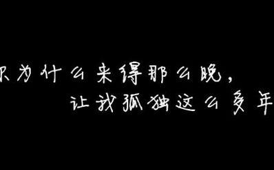表示悲伤而坚强的句子 求伤感却坚强的句子