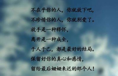 放下吧累了短语句子 关于累的伤感说说心情短语