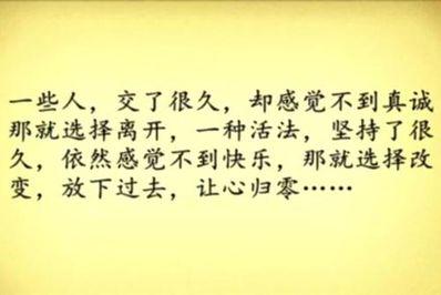 心累了想放下的句子 心累想放手是哪些句子