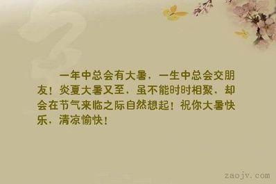 朋友认识一年的好句子 和朋友认识一年的暖心句子