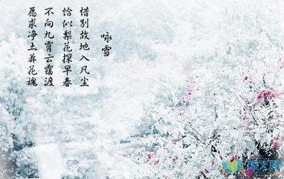 形容雪的句子 描写雪花很多的句子