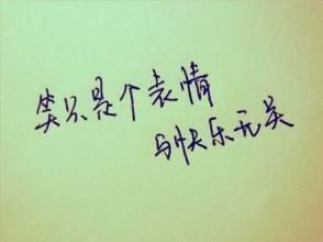 难过时的语句 伤心时最能形容心情的语句