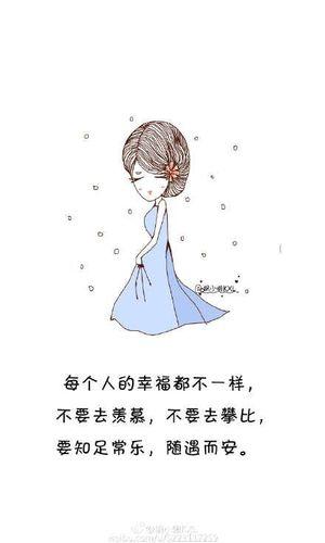 羡慕别人的幸福的短句 看到别人恩爱的样子好羡慕的句子