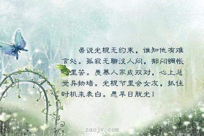 羡慕别人去旅游的语句 描写羡慕别人的句子