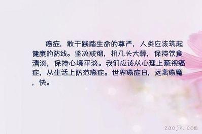 得绝症的感人句子 描写身患绝症痛苦绝望心情的语句是