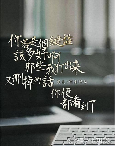 自己从伤心到坚强的句子 求伤感却坚强的句子
