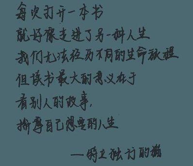 没人支持的心酸句子 表示没人支持我的句子