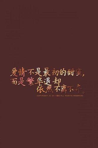 一句悲伤的话八个字 谁给我伤感的句子(八个字的)经典的。