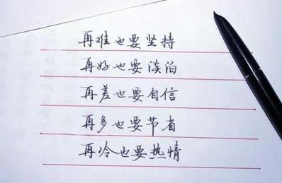 描写心坚定的句子 描写坚定的句子