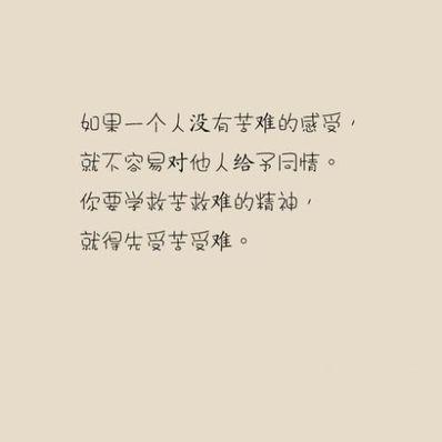 爱情短句八个字 八个字的关于爱情的短句
