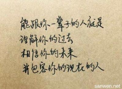 浪漫的爱情句子八个字 八个字关于幸福的爱情句子