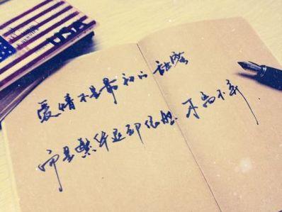 爱情刻字短句8字甜蜜 8字爱情名言佳句