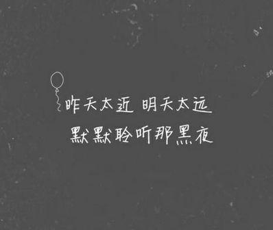 分手伤心的长句子