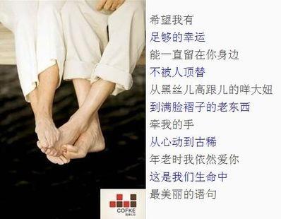 相知相守的唯美句子 与相遇相知相恋相思相守的唯美句子