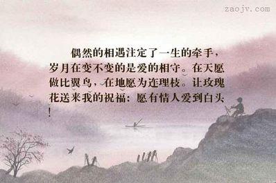形容一辈子相守的句子 表达愿意和一个人相守一生的诗句有哪些