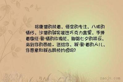 不要太过于执着的句子 告诉一个人不要对事或对人太过于执着的句子