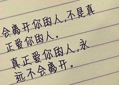 你无声的离开的句子 要分别离开的伤感句子