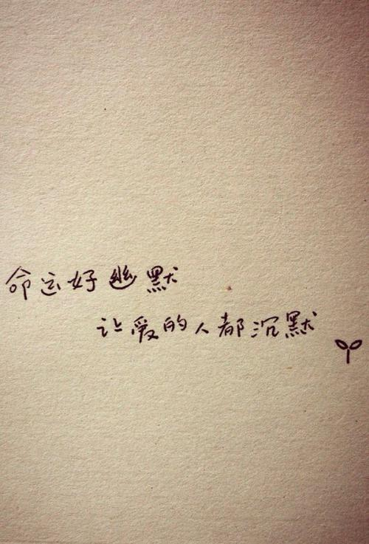 默默流泪相同句子 求描写一个人悲伤或者哭泣的句子 越多越好