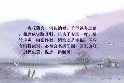 情侣重归于好的句子 情侣重归于好的留言