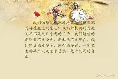 得过且过伤感句子 给点忧伤的句子,想爱又不能爱的