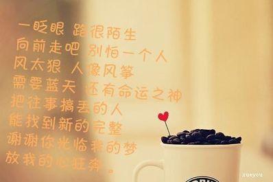 一起走唯美语句 超唯美爱情句子