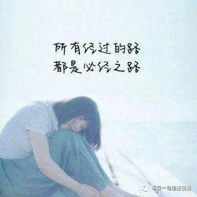 让前男友看了心痛的话 让前男友看了心碎的句子