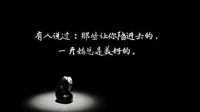 深夜疼苦的句子 深夜睡不着的伤感句子