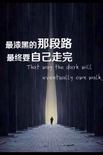 黑夜孤独伤感的句子 写黑夜一个人孤独的伤感句子有哪些?