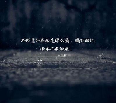 找一些让人心疼的句子 有哪些让人心疼的句子
