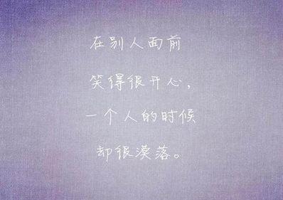 在乎的唯美句子 有关在乎的句子