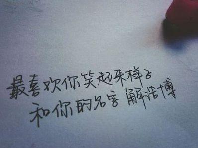 手足亲情最暖心短句 亲情伤心,友情暖心的句子