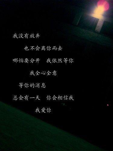 我心里非常难过的句子 请给我几句表示心里狠伤心难过的句子、