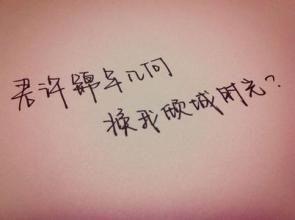 表达心疼别人的句子 描写人十分心疼的句子