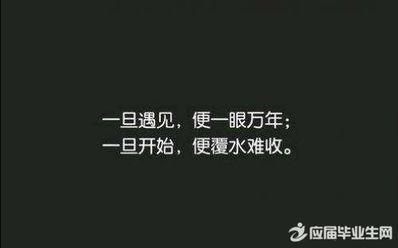 心疼的短句子 描写人十分心疼的句子