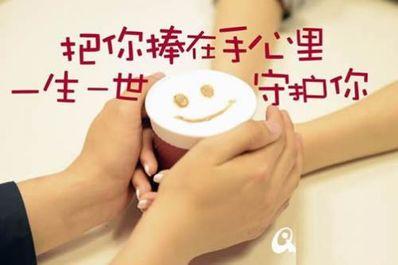 打动人心爱情表白长句 爱情表白经典语句!