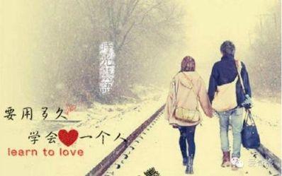 特别深爱一个人的句子 特别深爱一个人要用什么词语来形容