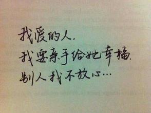 突然遇到爱情的句子 有关珍惜爱情的句子