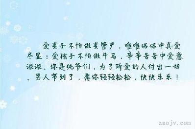 为真爱付出一切的句子 什么是真爱的句子