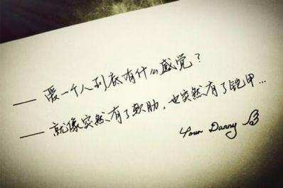爱情感动语句 要很感人的爱情句子。