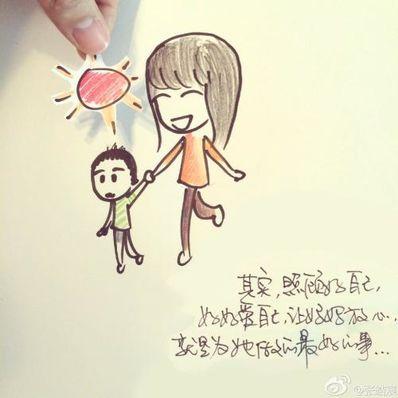 让心仪女孩照顾好自己的句子 祝女孩在外照顾好自己的句子