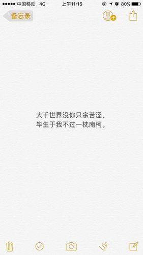成功暖心的句子简短 暖心简短的句子