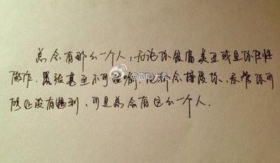 对朋友太好失望的句子 对友情失望的唯美句子