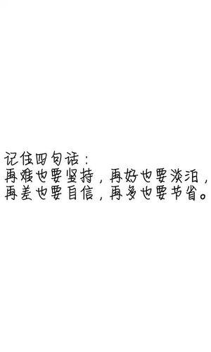 励志伤心的句子 励志句子,伤感句子
