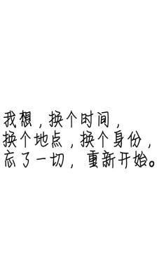有点伤感又励志的句子 励志、唯美、伤感的句子