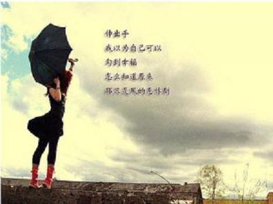 和相爱的人分手的句子 关于相爱的人分手之后却又彼此伤害的句子